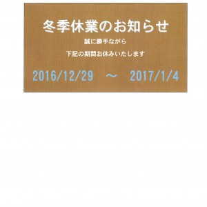 20161227115747-0001