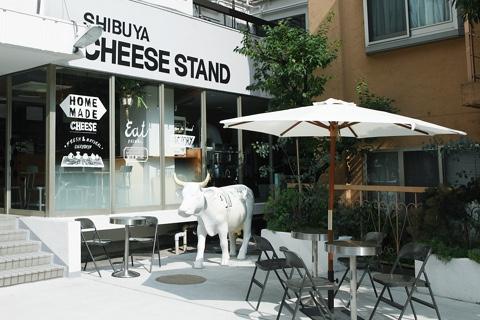 渋谷チーズスタンド外観