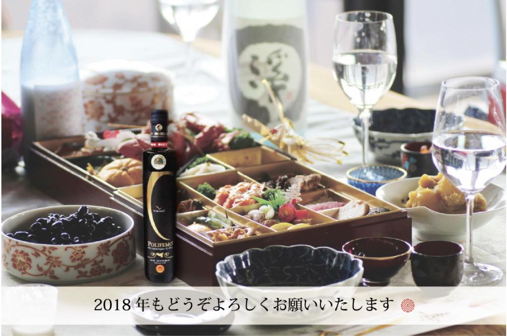 ポリフェーモinfo用2017.12〜2018.1