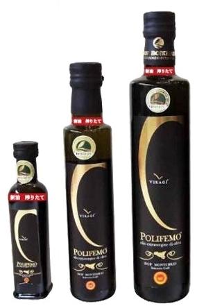 ポリフェーモ新油3サイズ2horz