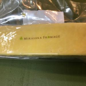 36か月熟成ハードチーズ