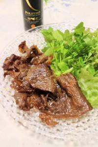 牛肉グリルポリフェーモ風味